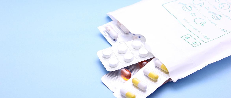 の 薬局 近く 処方箋